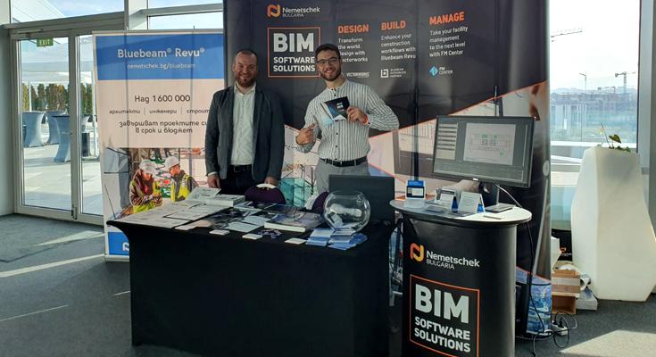 BIM at ETEM Facade Conference 2019